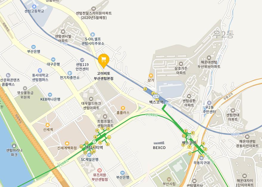 고이비토 부산센텀본점 지도