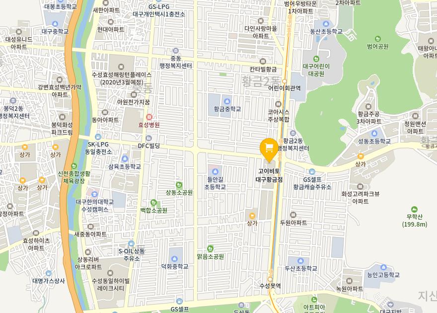 고이비토황금점 지도