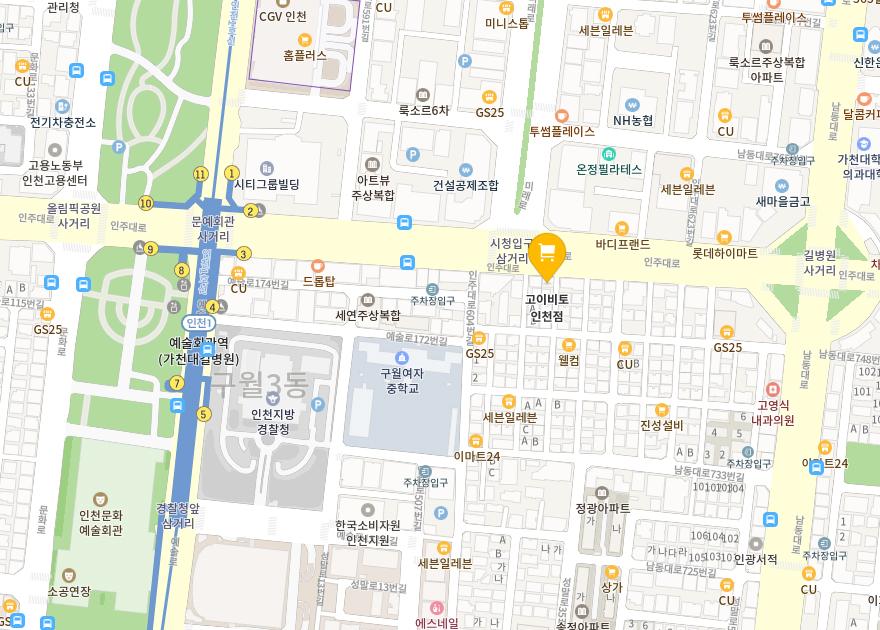 고이비토 인천점 지도
