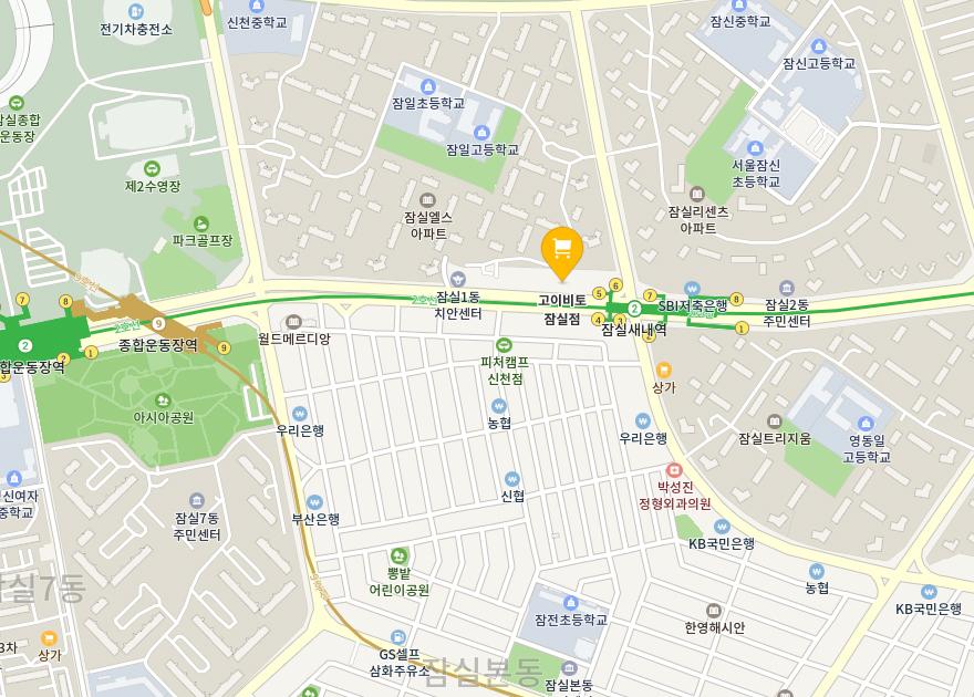 고이비토잠실점 지도